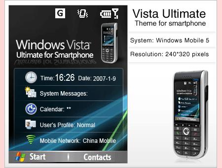 Vista_U_QVGA.png