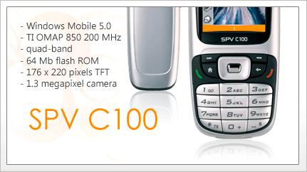 SPVC100