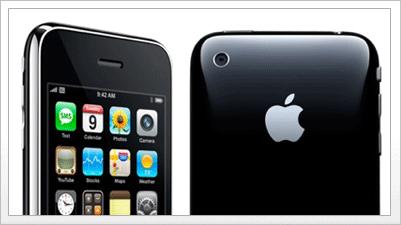 3G-Unlock