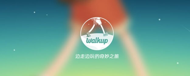 walkup3